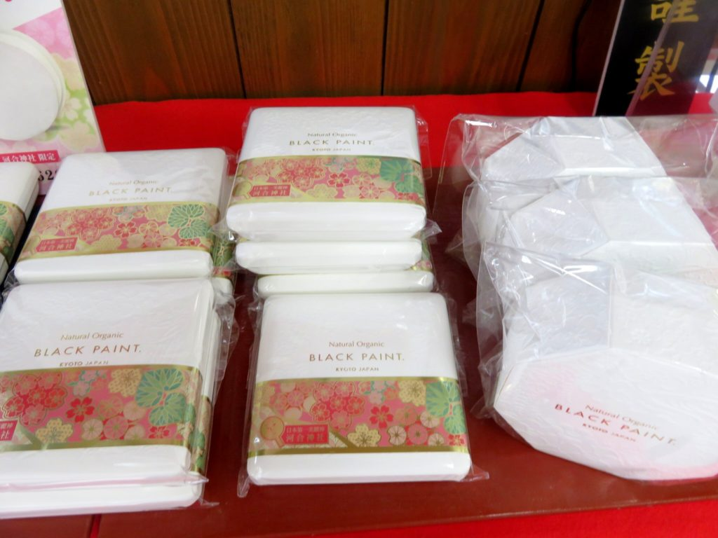 河合神社 石鹸