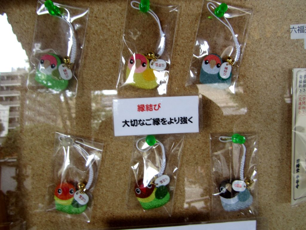京都 平等寺 因幡堂 小鳥のお守り コザクラインコ、ボタンインコ