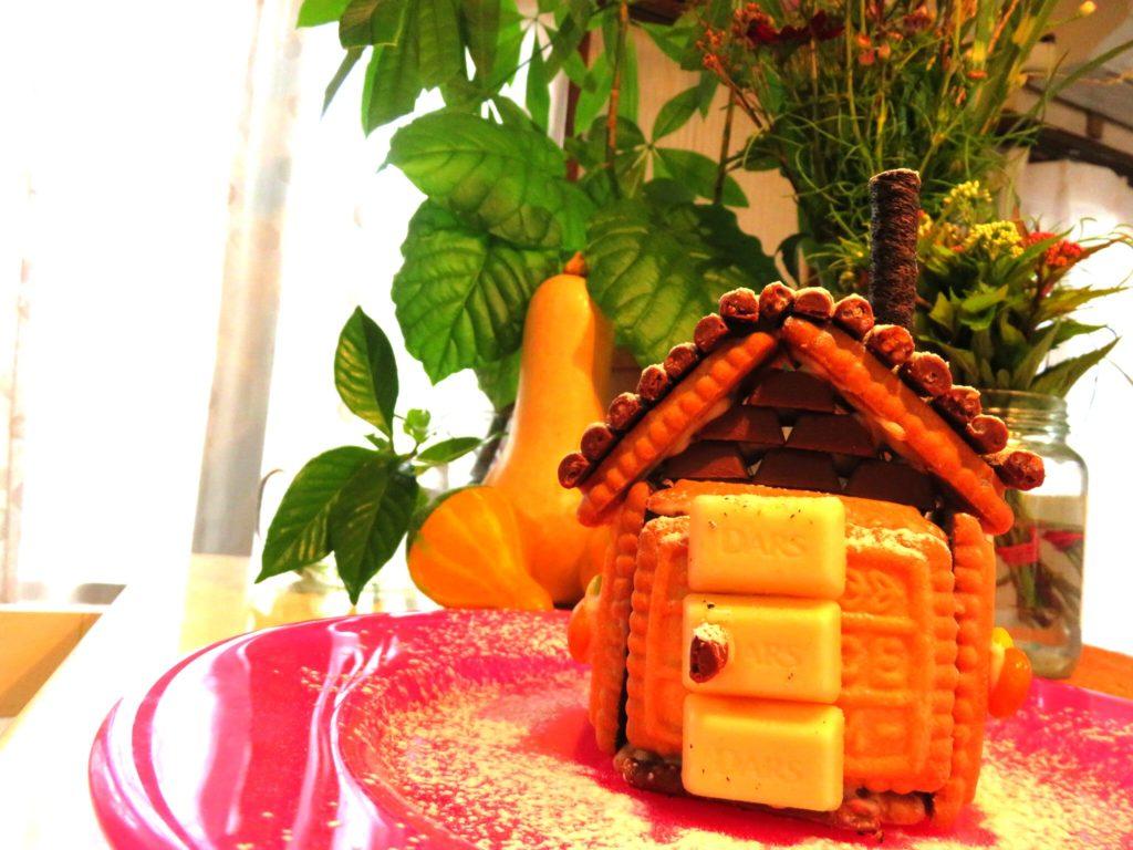 森永お菓子で楽しいお菓子家作り